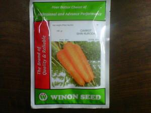 Bibit wortel SHIN KURODA